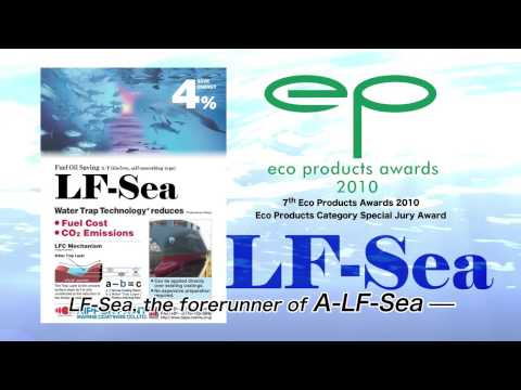 A-LF-Sea Nippon Paint Marine Low Friction Antifouling