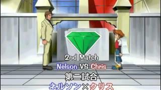 Sonic X: (Father vs. Son) Nelson vs. Chris (Sub)