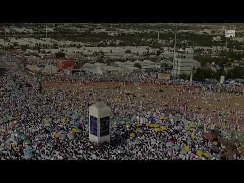 Amazing drone footage of Arafat-Saudi Arabia-Hajj 2016-1437