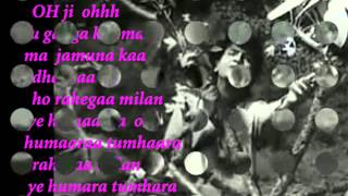 Tu ganga ki mauj main jamuna ( Baijoo bawra ) Free Karaoke with lyrics by Hawwa -