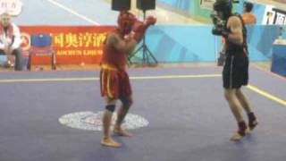 Issam Barhoumi Vs Petrov Daniel (1ere Round Sanda) championat du monde de kung-fu wushu Chine 2007