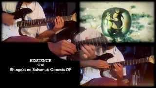 Shingeki no Bahamut: Genesis OP - EXiSTENCE (Guitar Cover)