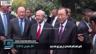 مصر العربية | الأمين العام للأمم المتحدة بان كي مون يزور متحف باردو