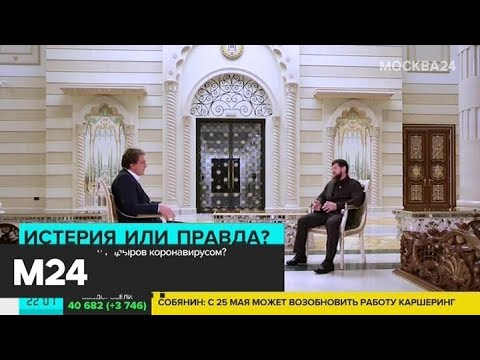В Чечне опровергли