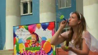 Шоу мыльных пузырей Лии Тимошенко на улице (День Защиты Детей в Находке)