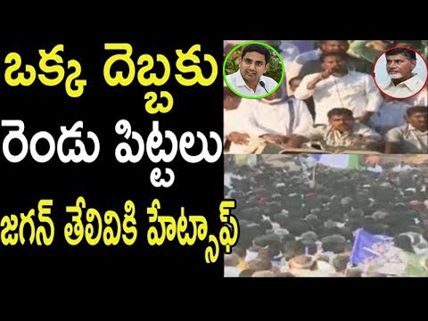 YS Jagan Sensational Comments On Pawan Kalyan N Chandrababu