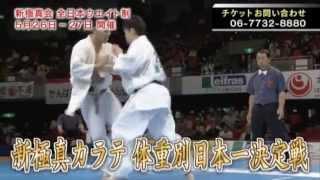 第10回世界大会は日本が男女ダブル優勝をはたし、大成功を収めた。塚本...