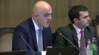 Կառավարության նիստ. 17 հունվար, 2019. ուղիղ միացում