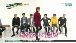 151014  _ Weekly Idol BAMBAM Girl Group Dance