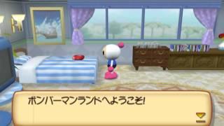 Bomberman Land 3 Gameplay HD 1080p PS2