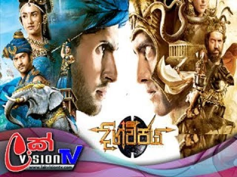 Digvijaya Sirasa TV 12th May 2018 EP 34