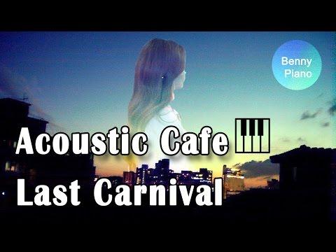 """""""라스트카니발 """" Last Carnival piano solo /Acoustic Cafe  - Benny piano 베니피아노"""