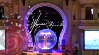 Шоу СИМФОСФЕРА- волшебный шар- музыканты, артисты в сфере на мероприятие, праздник(, 2017-01-02T14:31:39.000Z)