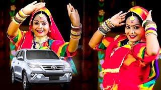 बोहत ही जबरदस्त शादी का गाना आया है राजस्थान में Tharo Maro Rusno | सुने जरूर | शारदा सुथार गीत