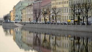 Петербург - любовь моя!
