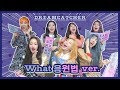 Dreamcatcher(????) 'What' ??? ver.