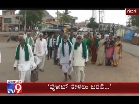 Gadag : Mahadai  Leaders Fasting And Protesting From Past 4 Days But No Response From Govt