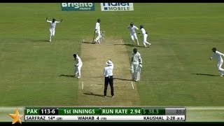 Sri Lanka v Pakistan - 2nd Test , Day One: Highlights