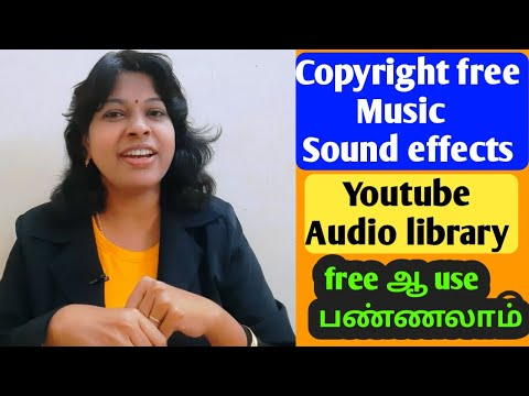 Copyright free music for youtube videos tamil /youtube audio library free music/ sound effects