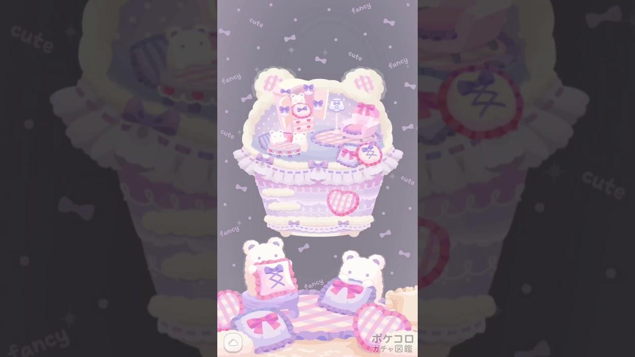 図鑑 ポケコロ ガチャ ポケコロガチャ図鑑【子猫とひみつのキッチン】をご紹介♪
