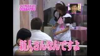 メイド 山本梓 山本梓 検索動画 25