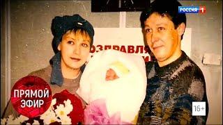 Бывшая жена актёра Ефремова живёт отшельницей: От неё отказались. Анонс. Прямой эфир от 30.05.18