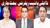 Benaqaab - Saifan Khan - 21 July 2017 - Abb Takk