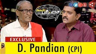 Agni Paritchai 05-11-2016 Interview with D. Pandian (CPI) – Puthiya Thalaimurai TV