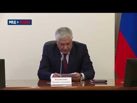 Владимир Колокольцев представил личному составу нового начальника УМВД России по городу Севастополю