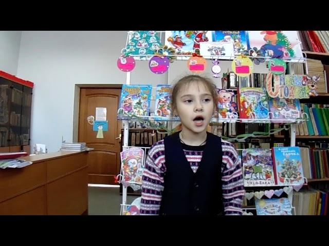 Изображение предпросмотра прочтения – КсенияЧупурова читает произведение «Пожалуйста, добрым будь!» Л.Ерохиной