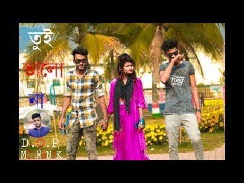 Valoi Chilam Tore Valo Na Bese Bangla Song Lyrics Youtube