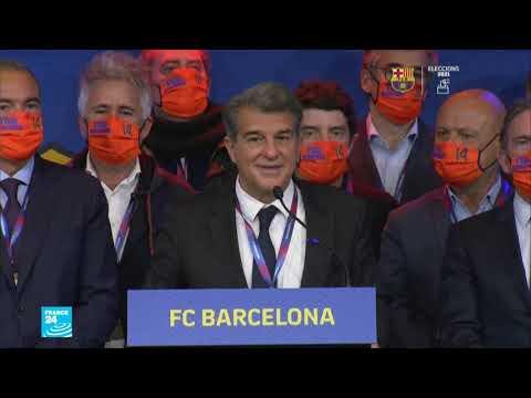 انتخاب خوان لابورتا رئيسا جديدا لنادي برشلونة الساعي للخروج من أزماته واستعادة هيبته  - نشر قبل 1 ساعة