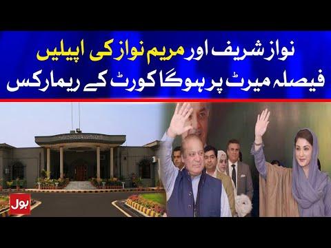 Islamabad High Court Accept Mariyam And Nawaz Sharif Appeal