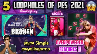 5 Major Loopholes In PES | Broken & Overpowered Gameplay Things In PES | Anyone Can Win Using This