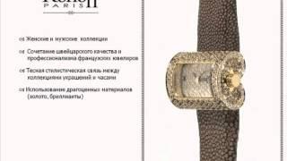 Наручные часы Korloff