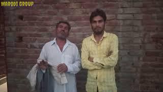 पावडीयो भाग साढ़े तीन | Marodi Group | Rajasthani haryanvi comedy