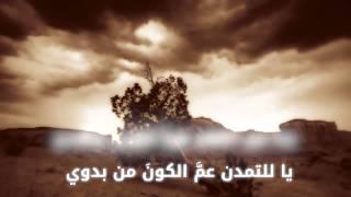قصائد يسوعية في حب المحمدية | يا قوم هذا مسيحي يذكركم