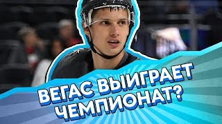 5 ГЛАВНЫХ событий НХЛ с 9 по 21 января 2017