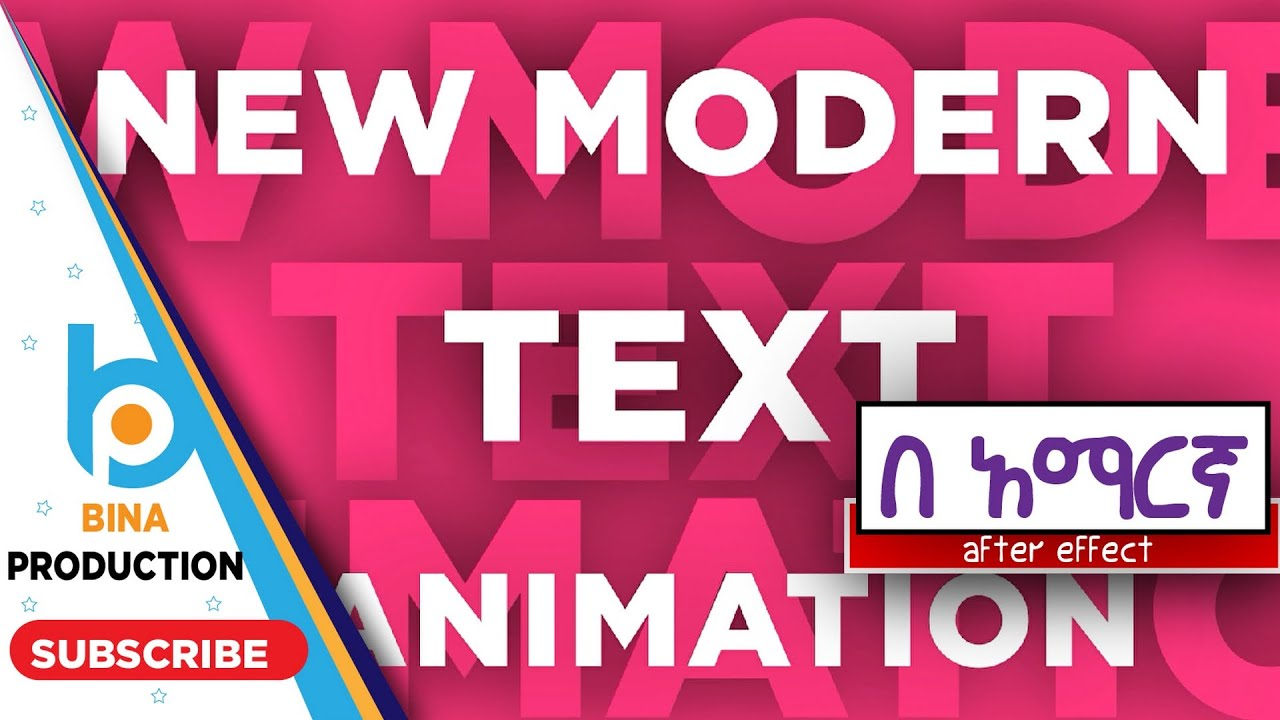 After Effects Tutorial - Dynamic Modern Text Title Animation in Amharic