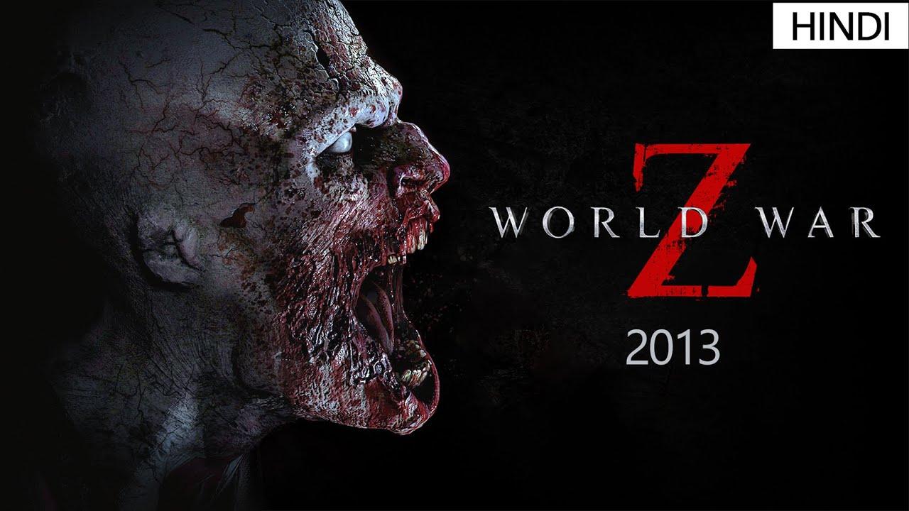 WORLD WAR Z - 2013 | वर्ल्ड वॉर Z | ENDING EXPLAINED | ZOMBIE MOVIE EXPLAINED IN HINDI