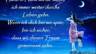 Detektiv Conan -  Mein Geheimnis Lyrics