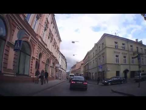 Virtualus Vilniaus senamiesčio turas / Virtual Tour of Vilnius old town, Lithuania