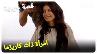 بيري حلقت شعرها كله | الفيلم التركي قصة حورية