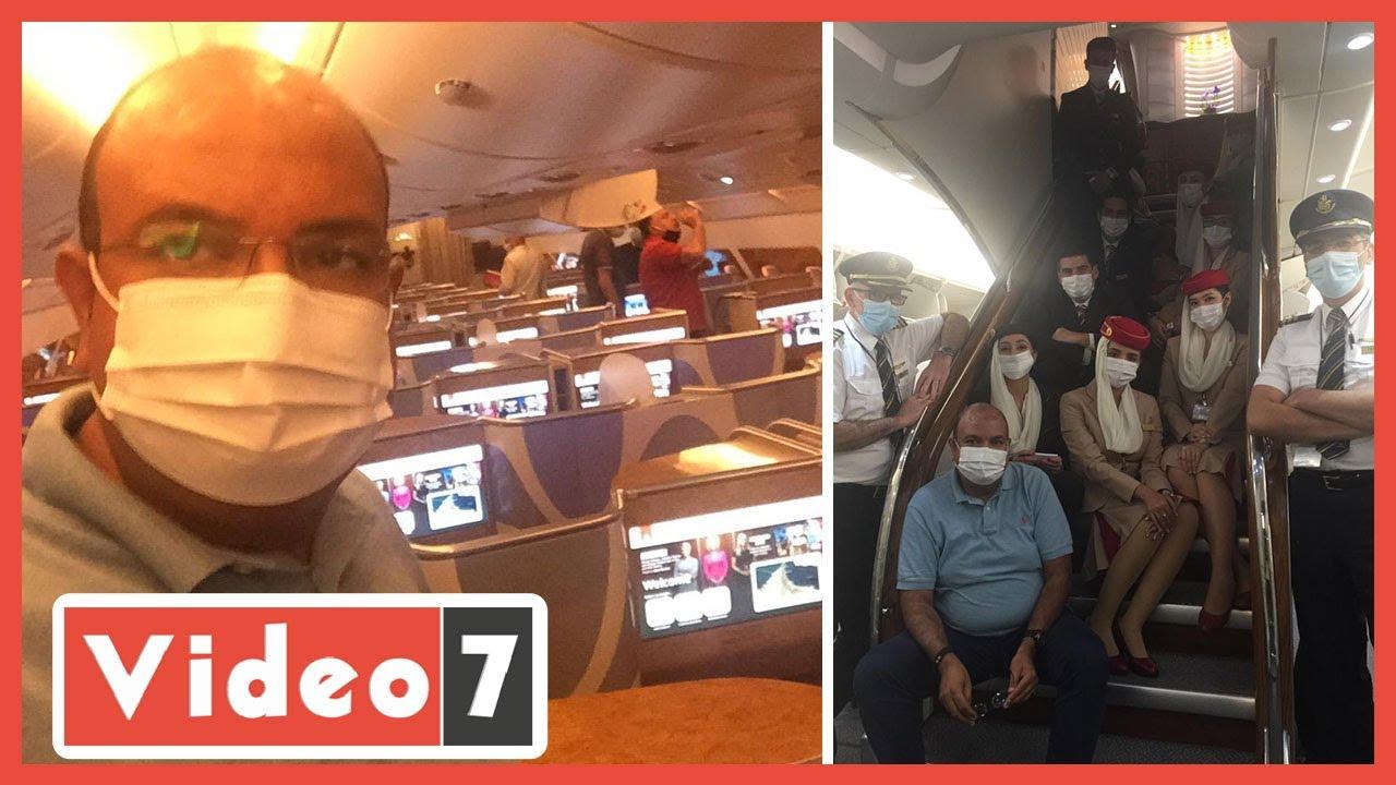 صورة فيديو : اليوم السابع على متن أكبر طائرة ركاب فى العالم