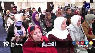 مؤتمر يناقش دور مؤسسات المجتمع المدني في تعزيز حقوق الإنسان - (10-1-2018)