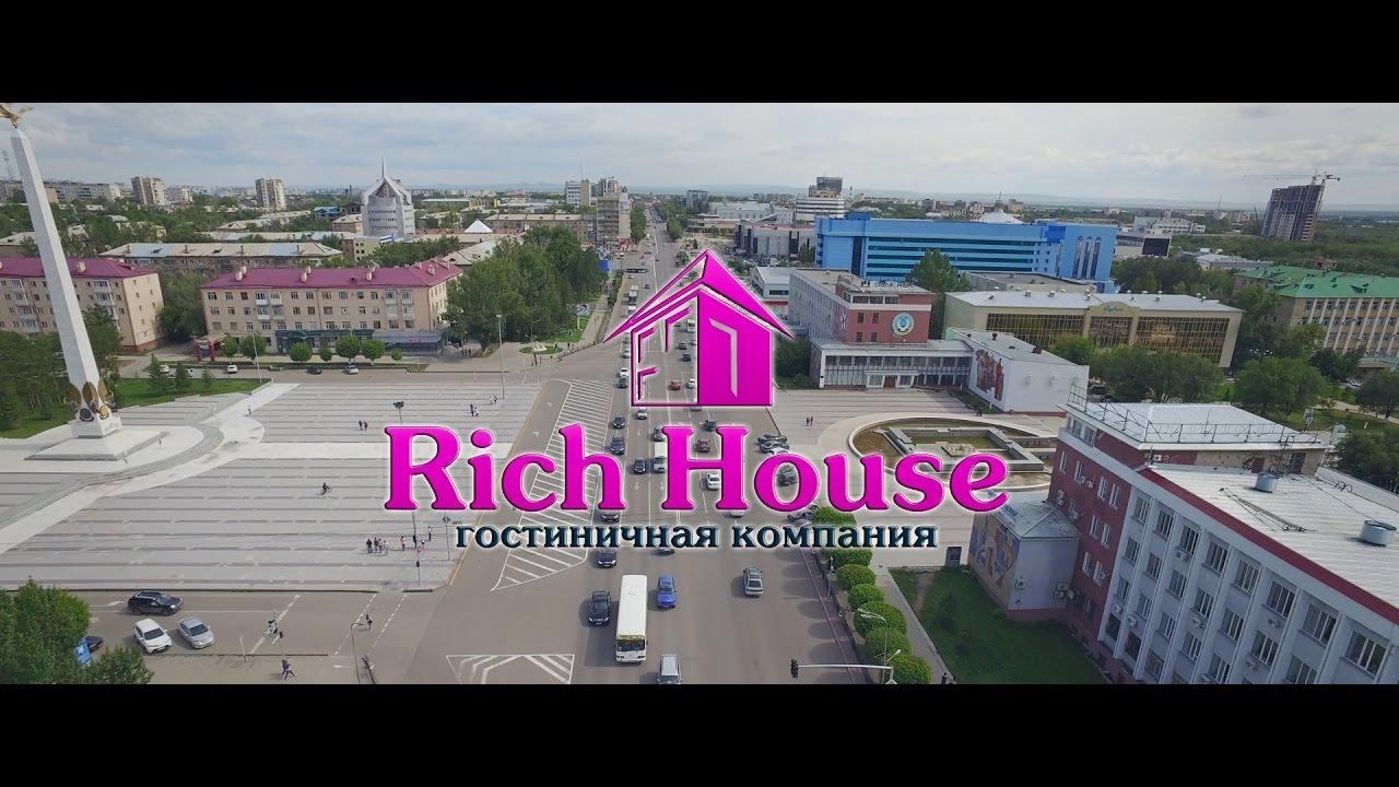 Вложение средств в коммерческую недвижимость даже в условиях кризиса и экономической нестабильности приносит доход. Средства, вложенные в готовый арендный бизнес с долгосрочной арендой, окупаются в течение 7 10 лет. В качестве примера можно привести тц калач на сколковском шоссе 27.
