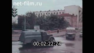 1962г. Волгоград сегодня