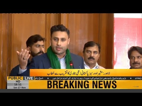 Special Assistant to the PM for Overseas Pakistanis Zulfi Bukhari addresses an event in Lahore