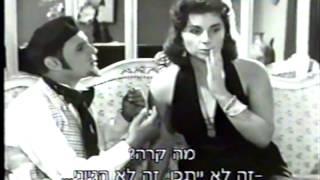חוב אהבה – Shara El Hov