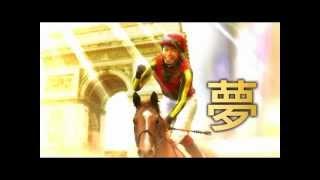 Winning Post 7 2012 黄金の三冠馬『オルフェーヴル』